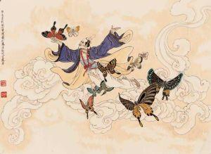 "Zhuangzi: ""Le Rêve du Papillon"" (Zhao Mingjun))"