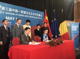 3ème «Festival des Arts de la Chine dans l'Union Européenne»: «Héros de l'Opéra», ces 26 et 27Mai