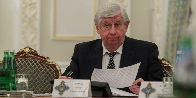 Siège de procureur à un milliard : le cas Shokin