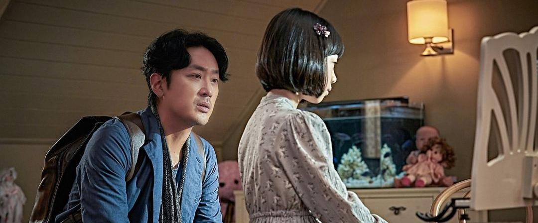 """Présence d'HOng-Kong et de La Corée du Sud au 39è """"BIFFF"""", en Version Virtuelle"""